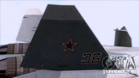 Sukhoi T-50 PAK FA Akula для GTA San Andreas вид справа