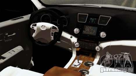 Lexus RX350 2009 для GTA San Andreas вид сзади