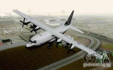 C-130H Hercules RAF для GTA San Andreas