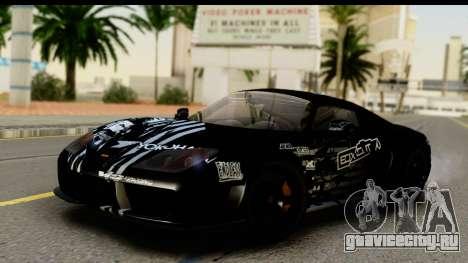 Noble M600 2010 IVF АПП для GTA San Andreas вид снизу