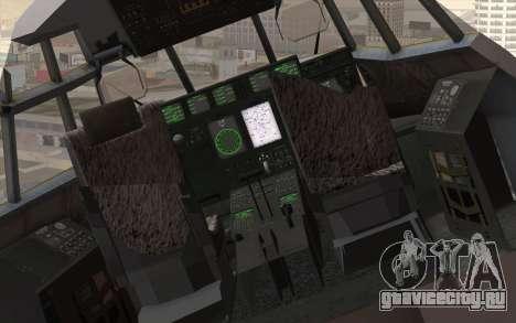 C-130H Hercules RAF для GTA San Andreas вид сзади