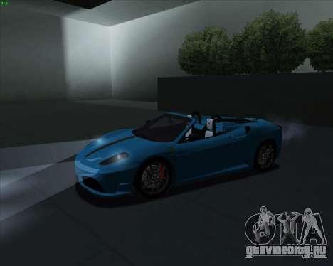 ENB Series for SAMP для GTA San Andreas пятый скриншот