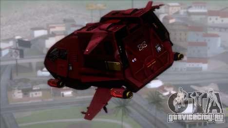 Shuttle v1 (no wheels) для GTA San Andreas вид слева