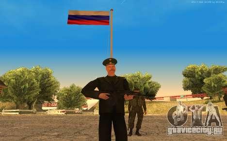 Полковник армии РФ для GTA San Andreas второй скриншот