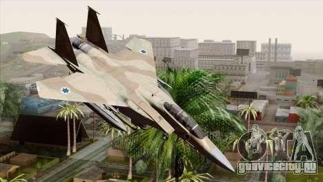 F-15E Strike Eagle Israeli Air Force для GTA San Andreas
