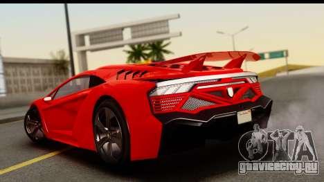 GTA 5 Pegassi Zentorno Zen Edition для GTA San Andreas вид слева