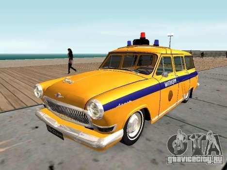ГАЗ 22 Советская милиция для GTA San Andreas