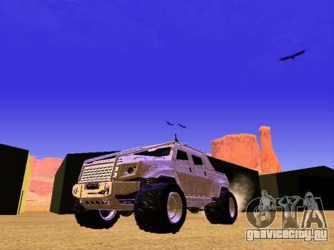 HVY повстанческой Самовывоз для GTA San Andreas вид слева