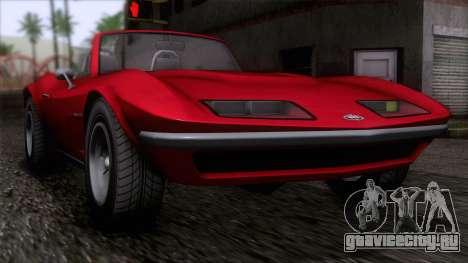 GTA 5 Invetero Coquette Classic TL IVF для GTA San Andreas