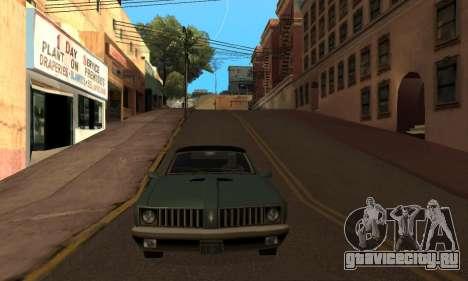 Изменение территорий банд и их оружия v1.1 для GTA San Andreas пятый скриншот