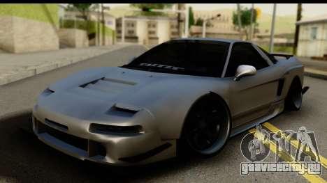 Honda NSX Street Killer для GTA San Andreas