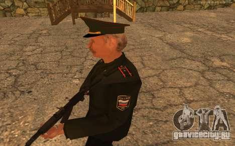Полковник армии РФ для GTA San Andreas третий скриншот