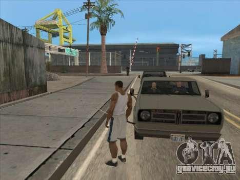 Русские в Торговом Квартале для GTA San Andreas четвёртый скриншот