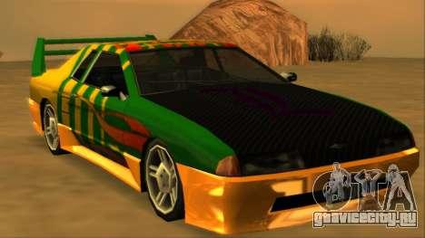 Luni Elegy FIXED для GTA San Andreas колёса