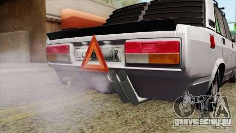 ВАЗ 2107 БК для GTA San Andreas вид сзади