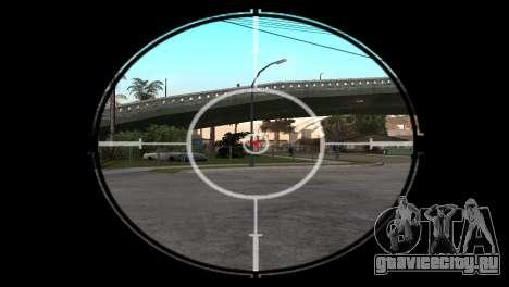 AWP DragonLore из CS:GO для GTA San Andreas