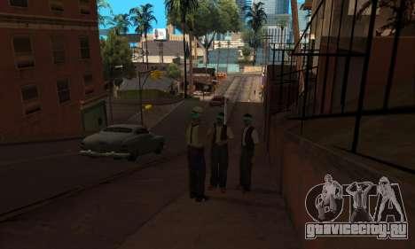 Изменение территорий банд и их оружия v1.1 для GTA San Andreas
