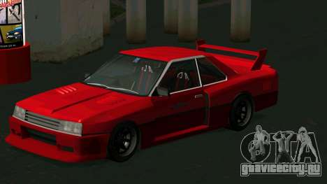 Nissan Skyline RS Turbo F-SPL (R30) для GTA San Andreas вид слева