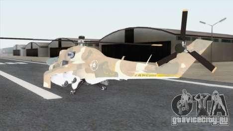 Savage GTA 5 для GTA San Andreas вид слева