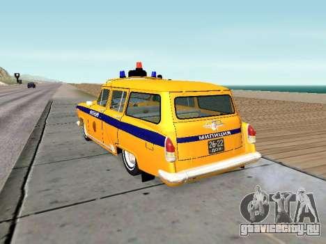 ГАЗ 22 Советская милиция для GTA San Andreas вид сзади слева