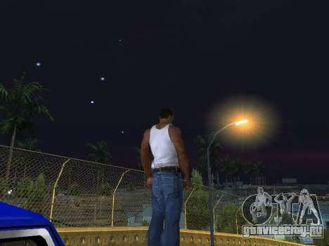 New Particle v0.9 Final для GTA San Andreas