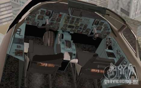 AN-32B Croatian Air Force Closed для GTA San Andreas вид сзади