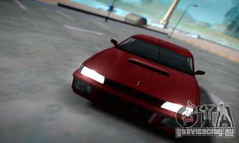 Formal ENB by HA v2.00 для GTA San Andreas второй скриншот