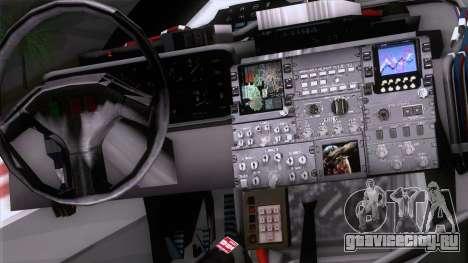 Shuttle v2 Mod 1 для GTA San Andreas вид справа