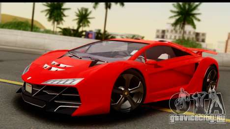 GTA 5 Pegassi Zentorno Zen Edition для GTA San Andreas