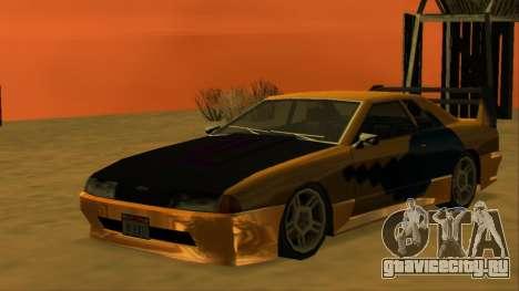 Luni Elegy FIXED для GTA San Andreas