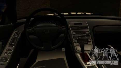 Honda NSX Street Killer для GTA San Andreas вид справа