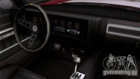 GTA 5 Invetero Coquette Classic HT для GTA San Andreas вид справа
