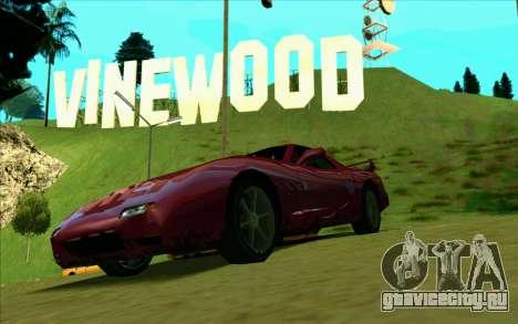 Tini ENB V2.0 Last для GTA San Andreas