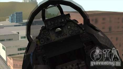 F-14 Neon Blue Macross Frontier для GTA San Andreas вид справа