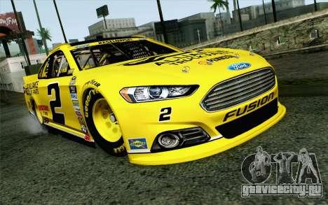 NASCAR Ford Fusion 2013 v4 для GTA San Andreas