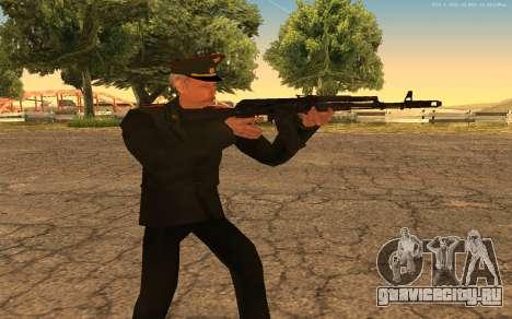 Полковник армии РФ для GTA San Andreas пятый скриншот