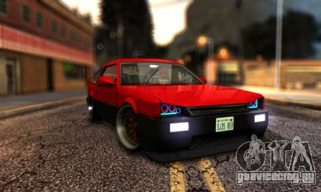 Blista Compact By VeroneProd для GTA San Andreas