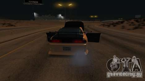 Toyota Mark II для GTA San Andreas вид снизу