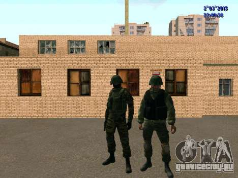 Боец из батальона Восток для GTA San Andreas пятый скриншот