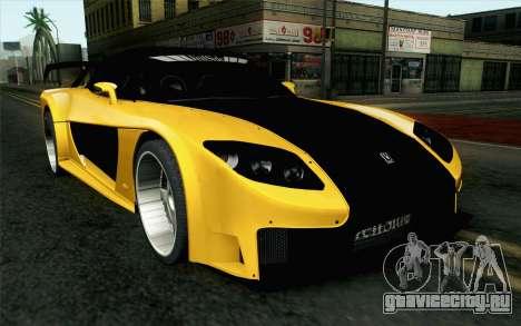 Mazda RX-7 Veilside Tokyo Drift для GTA San Andreas