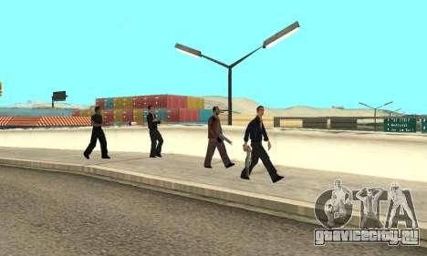Изменение территорий банд и их оружия v1.1 для GTA San Andreas седьмой скриншот