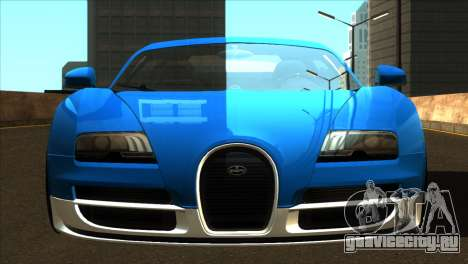 ENBSeries для слабых PC v5 для GTA San Andreas шестой скриншот