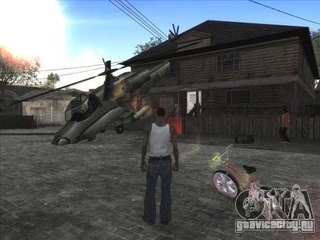 Личная машина CJ на Grove Street для GTA San Andreas второй скриншот