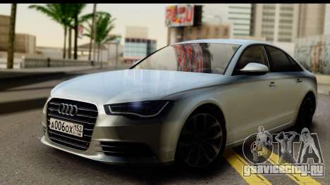 Audi A6 для GTA San Andreas