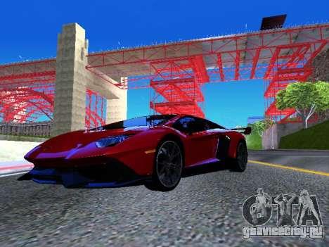 Lamborghini Aventador Novitec Torado для GTA San Andreas вид справа