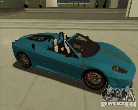 ENB Series for SAMP для GTA San Andreas второй скриншот