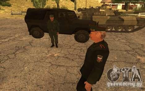 Полковник армии РФ для GTA San Andreas шестой скриншот