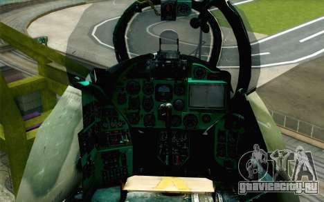 Mi-24D Polish Air Force для GTA San Andreas вид сзади