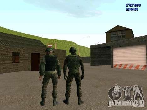 Боец из батальона Восток для GTA San Andreas шестой скриншот