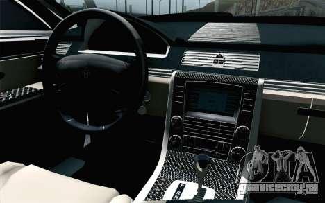 Maybach 57S Coupe Xenatec для GTA San Andreas вид сзади